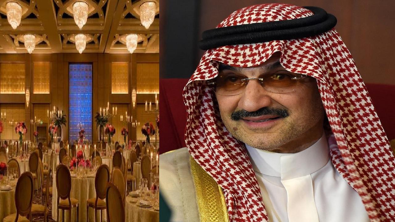 شركة المملكة القابضة تبيع نصف ملكيتها بفنادق فور سيزونز لمجموعة كاسكيد (فيديو)