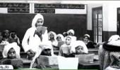 الفيديو.. لقطات تاريخية لأول مدرسة أنشأتها أرامكو قبل 80 عامًا