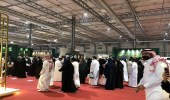 معرض البخور والعطور الدولي الرابع في الرياض