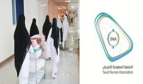 كاتبة تسيء للممرضين.. والجمعية السعودية للتمريض تتوعد