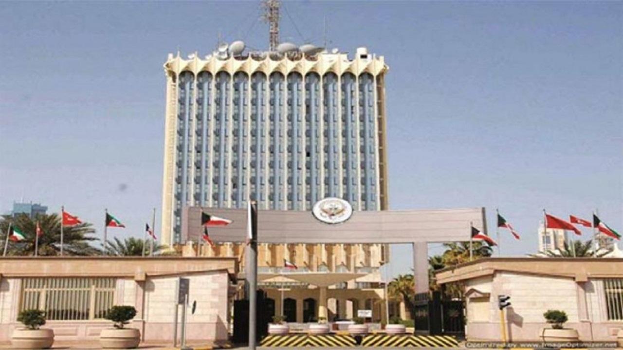 إحالة مسؤولين بوزارة الإعلام الكويتية إلى النيابة العامة لتورطهم في جرائم تزوير