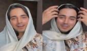 بدر خلف يثير الجدل بارتداء الحجاب