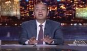 """عمرو أديب يعلق عن مداخلة السيسي ببرنامجه: """"مش قلقان"""""""