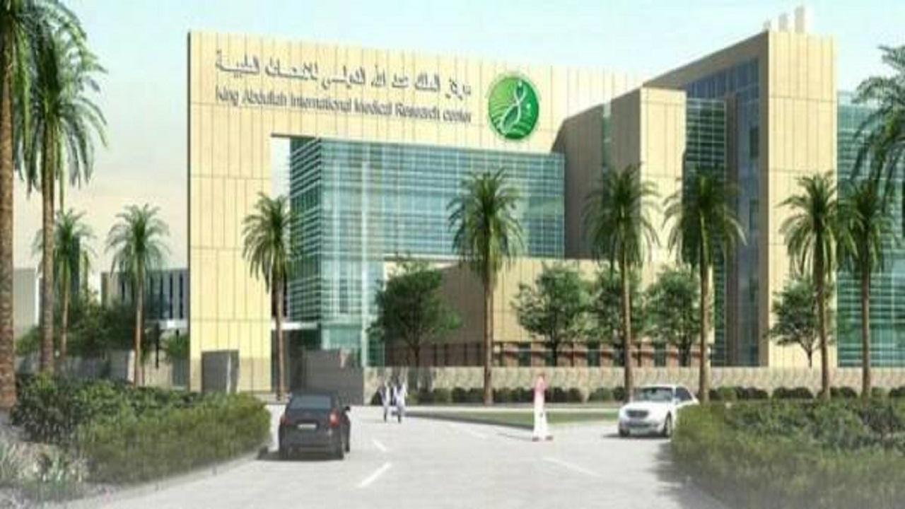 إطلاق قمة الرياض العالمية للتقنية الطبية