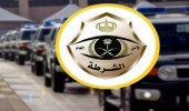 بالفيديو..القبض على شابين وفتاتين إثر تداول فيديو لإطلاق النار في المدينة المنورة