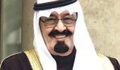 شاهد.. صورة نادرة للملك عبدالله بن عبدالعزيز تجمعه مع بناته الأميرات الأربعة وهن في سن الطفولة