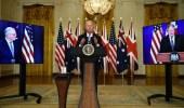 """شاهد.. """"بايدن"""" يتعرض لموقف محرج بسبب رئيس الوزراء الأسترالي"""