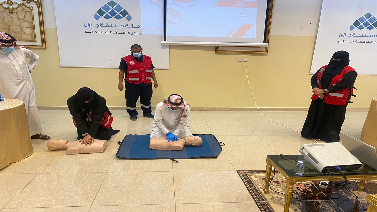 هيئة الهلال الأحمر السعودي بجازان تُفعل اليوم العالمي للاسعافات الأولية