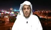 """بالفيديو .. الشيخ """"عبد المحسن القاضي"""" يروي قصة زوج  لم يتعرف على زوجته بعد الزفاف"""