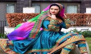 """أفغانيات لطالبان: """"لا تلمس ثيابي"""""""