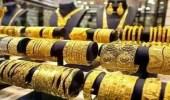 أسعار الذهب اليوم الأثنين