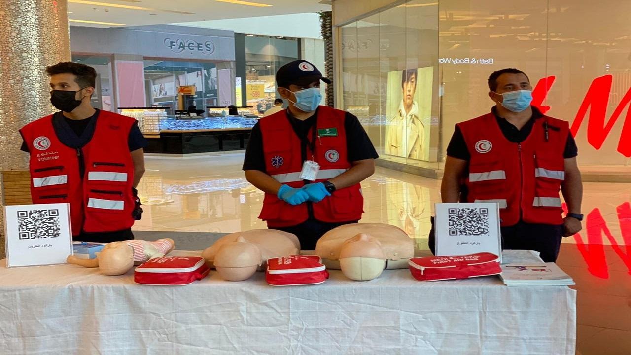 بالصور.. انطلاق فعاليات اليوم العالمي للأسعافات الأولية بهيئة الهلال الأحمر