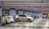 اشتراطات ممارسة نشاط خدمة صف المركبات