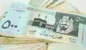 أسعار العملات مقابل الريال اليوم