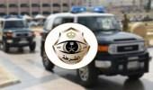 الإطاحة بقائد مركبة متهور اصطدم بعدة مركبات أثناء سيره بطريق سريع في الرياض