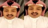 بالفيديو.. حسن الصبحان يكشف عن توقعاته لمباراة الهلال والاستقلال الإيراني
