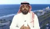 """بالفيديو.. متحدث """"الحج والعمرة"""": المعتمر من الخارج مرتبط بشركة سعودية"""