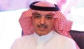 وزير المالية: المملكة حققت قفزات في الأداء المالي والاقتصادي ولديها العديد من الإنجازات