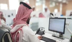 حالات تؤدي لإسقاط المخالفة أو الدعوى ضد الموظف بنظام الانضباط الوظيفي الجديد