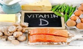 """أفضل غذاء يمكن تناوله مع فيتامين """"د"""""""