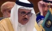 وزير خارجية البحرين: قمة العلا شكلت محطة مهمة في مسيرة مجلس التعاون