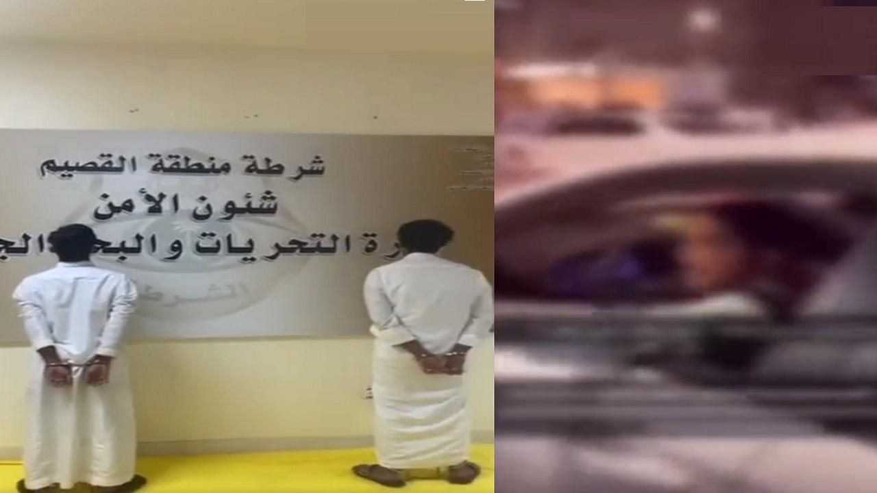 فيديو.. الإطاحة بـ 3 مواطنين تحرشوا بفتاة في القصيم