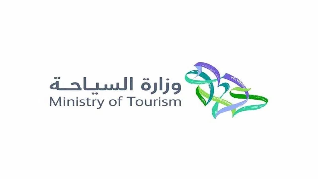 توضيح من وزارة السياحة بشأن تحديد أسعار مرافق الإيواء