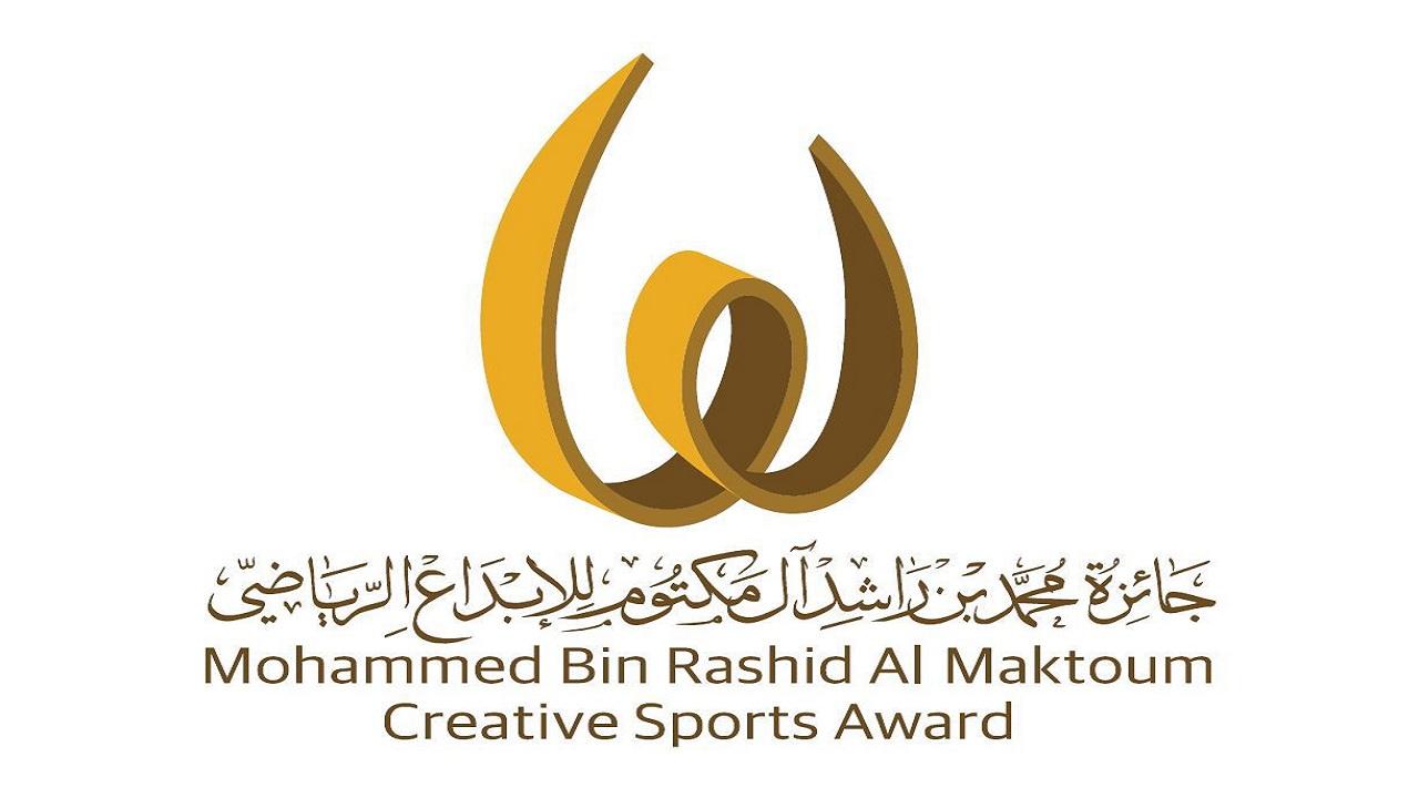 جائزة محمد بن راشد آل مكتوم للإبداع الرياضي تغلق باب الترشح الليلة
