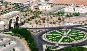 ذكرى مرور 60 عامًا على إنشاء الجامعة الإسلامية بالمدينة المنورة