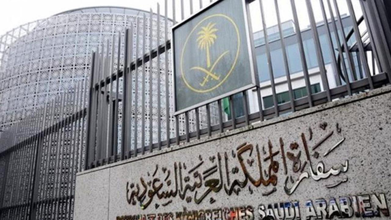 السفارة في الكويت تدعو المواطنين لتسجيل بياناتهم بموقع الخارجية