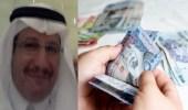الدكتور فهد الشدي: البنوك استغلت شهامة السعودي لضمان حقوقها