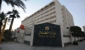 العدل تطرح خدمة جديدة للدعاوى التجارية بالمدينة المنورة والدمام وأبها