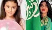 بالفيديو.. ابنة مريم حسين تخطف الأنظار في اليوم الوطني