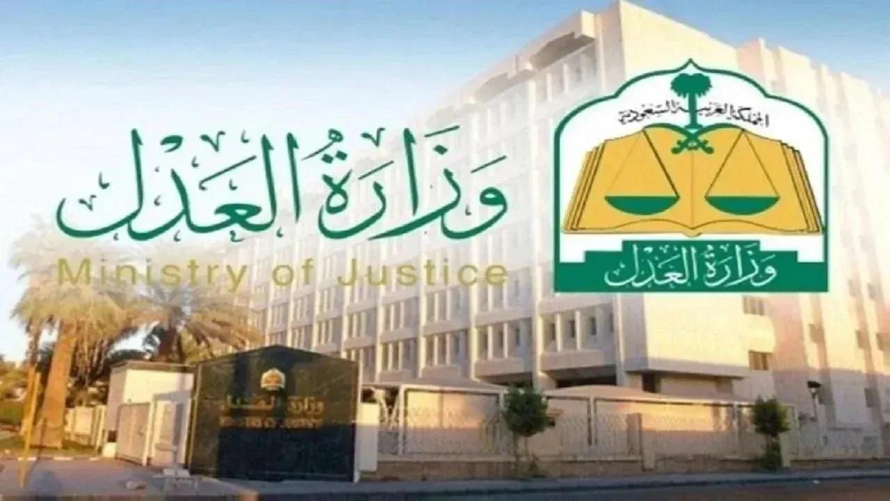 وزارة العدل: رقمنة 50 مليون وثيقة عقارية