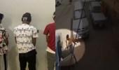 الإطاحة بـ 3 يمنيين سرقوا شخصًا تحت تهديد السلاح بالرياض