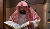 السديس يدشن مشروع تسجيل تلاوات أئمة الحرمين الشريفين للمصحف الشريف