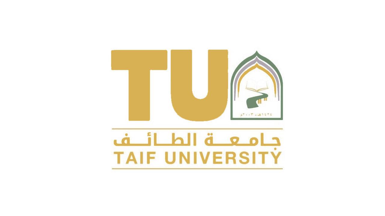 جامعة الطائف تصدر بيان صحفي حول إساءة عضو هيئة تدريس لطلابه