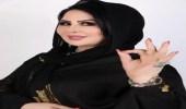 ليلى السلمان ترغب في شراء نادي الهلال