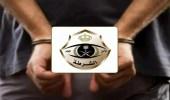 القبض على (3) مواطنين ارتكبوا حادثتي اعتداء وسلب في محطتي وقود بحائل