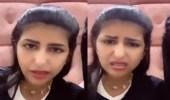 فيديو..أروى عمر تخرج عن صمتها وتعلق على تورطها بقضية مخدرات
