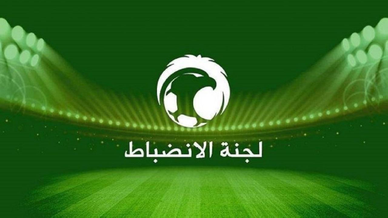 """""""الانضباط"""" تعاقب """"باولا"""" وتُغرم الشباب 10 الآف ريال"""