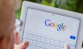 """خبراء يدعون إلى حذف متصفح """" غوغل كروم """""""