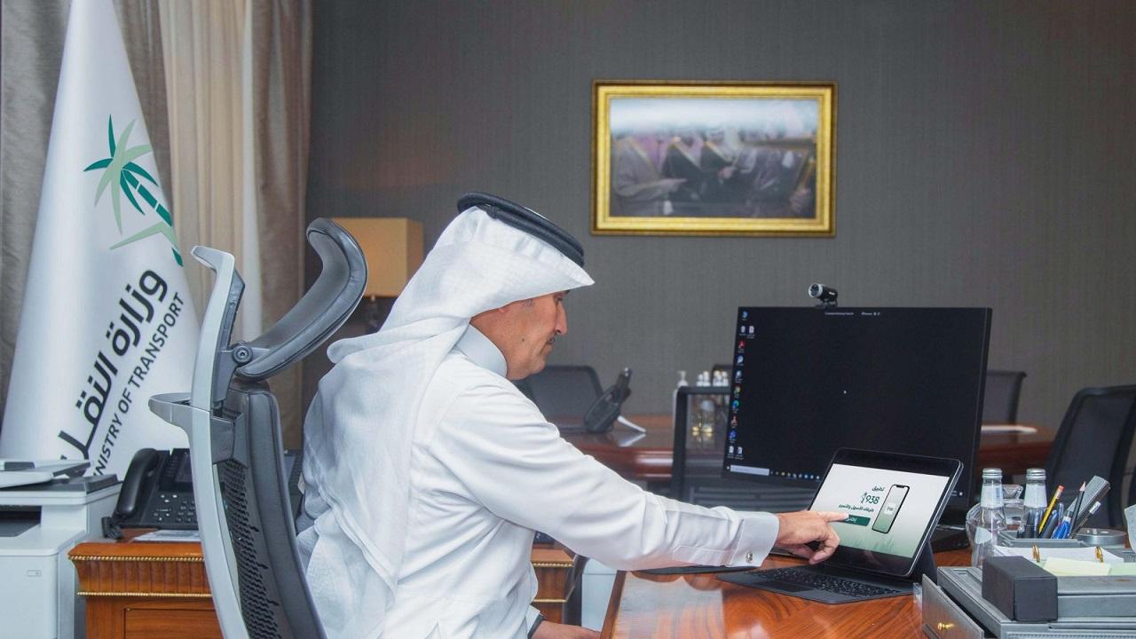 وزير النقل والخدمات اللوجستية يدشّن تطبيق 938