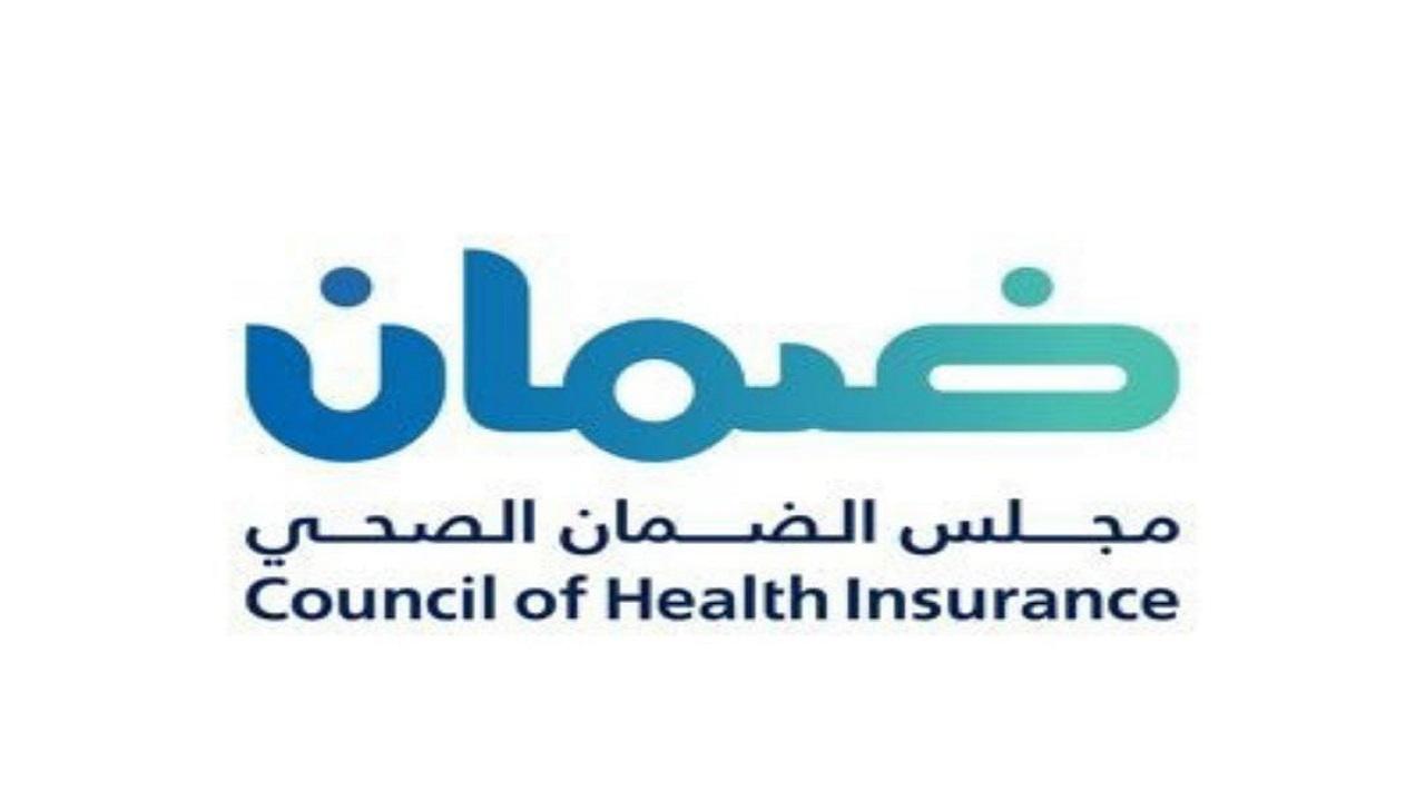 وزير الصحة يدشن الهوية الجديدة لمجلس الضمان الصحي