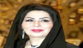 ليلى السلمان عن شائعة وفاتها: أنا موجود وبخير (فيديو)