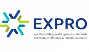 هيئة كفاءة الإنفاق والمشروعات الحكومية تعلن عن توفر وظائف شاغرة