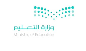 """""""التعليم"""" تستعد لتطبيق الدراسة الدولية PIRLS لطلبة الصف الخامس"""