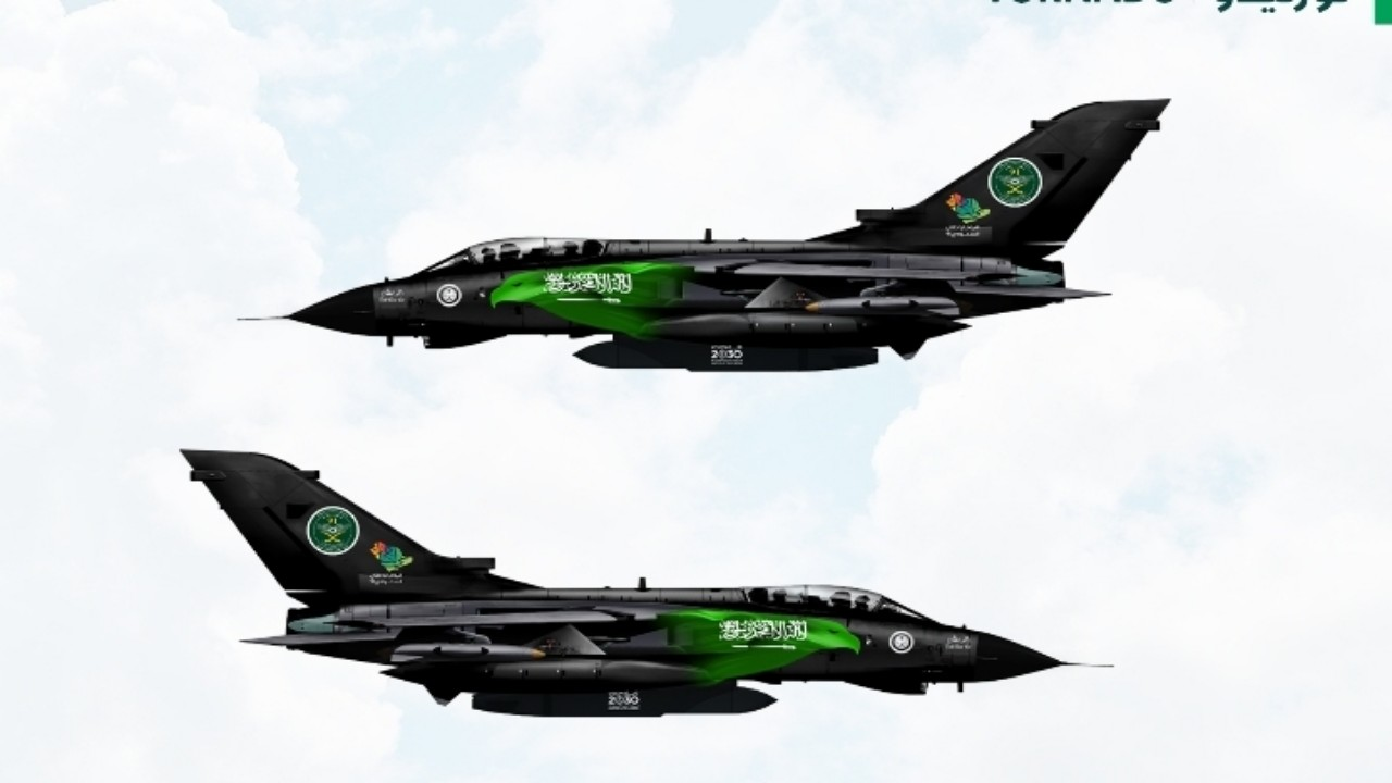 وزارة الدفاع تكشف هوية طائرات القوات الجوية المشاركة في احتفالات اليوم الوطني