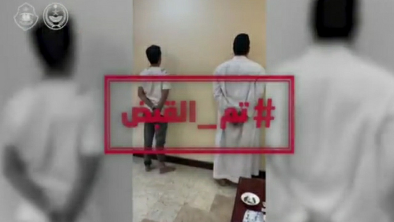 بالفيديو.. جهود الأمن العام في القبض على المتحرشين والمخالفين بمختلف مناطق المملكة