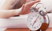 دراسة: النوم 8 ساعات يحمي من الزهايمر